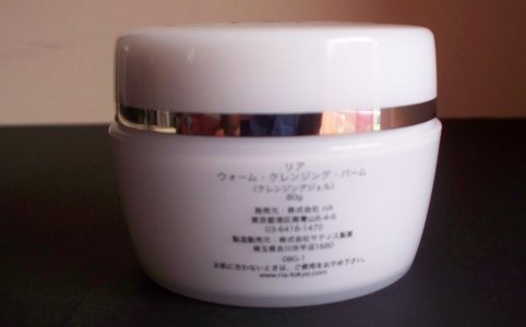 Ria Warm Cleansing Balm