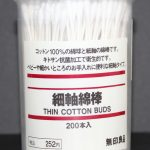 Muji Thin Cotton Buds