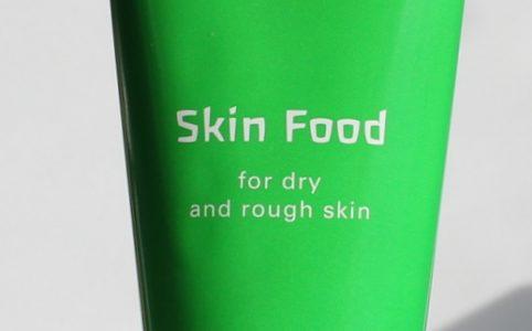 Weleda Skinfood 75ml