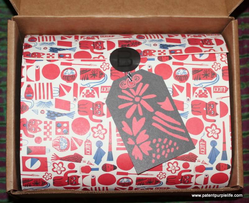 Beautylish #luckybag2016 packaging