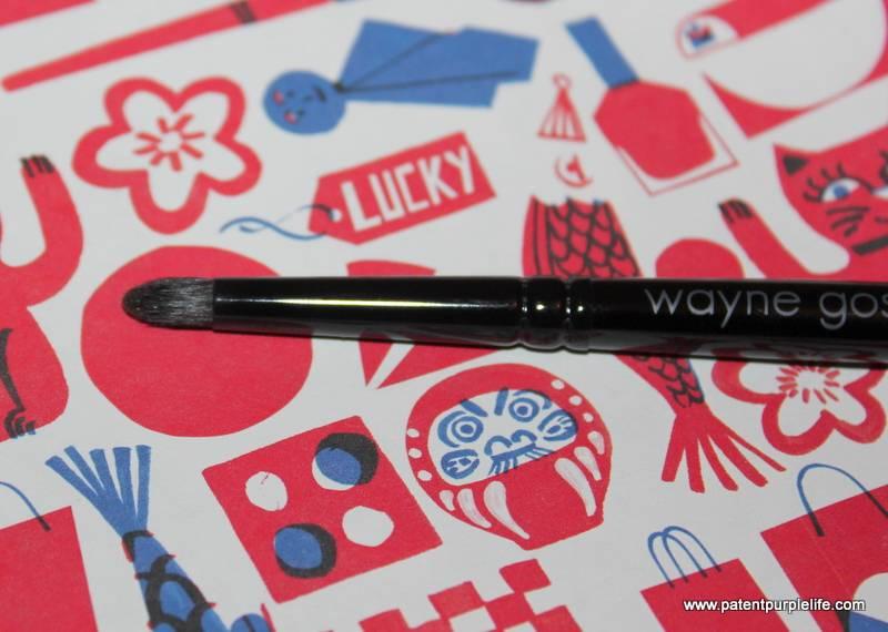 Beautylish #luckybag2016 Wayne Goss 05 Brush
